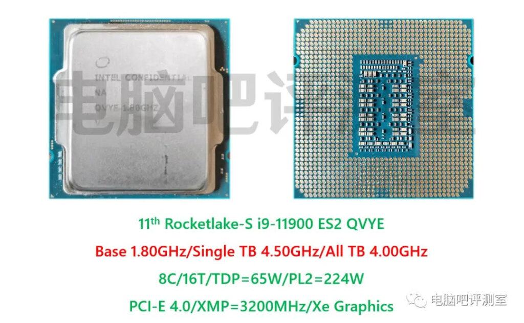 processeur intel core i9 11900