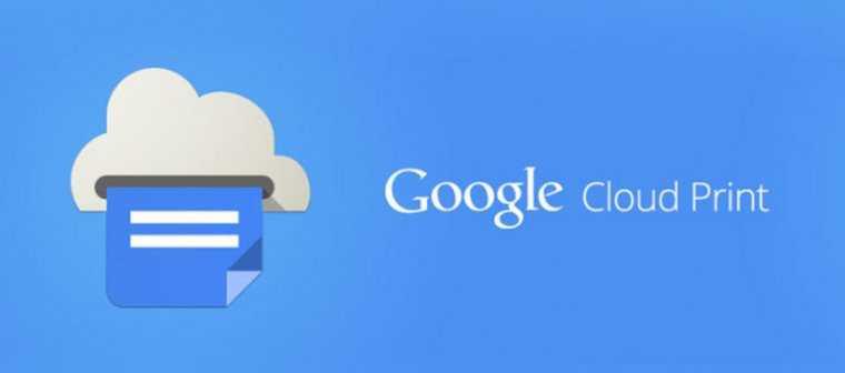 Google Cloud Print cesse de fonctionner: plus d'impression depuis le cloud
