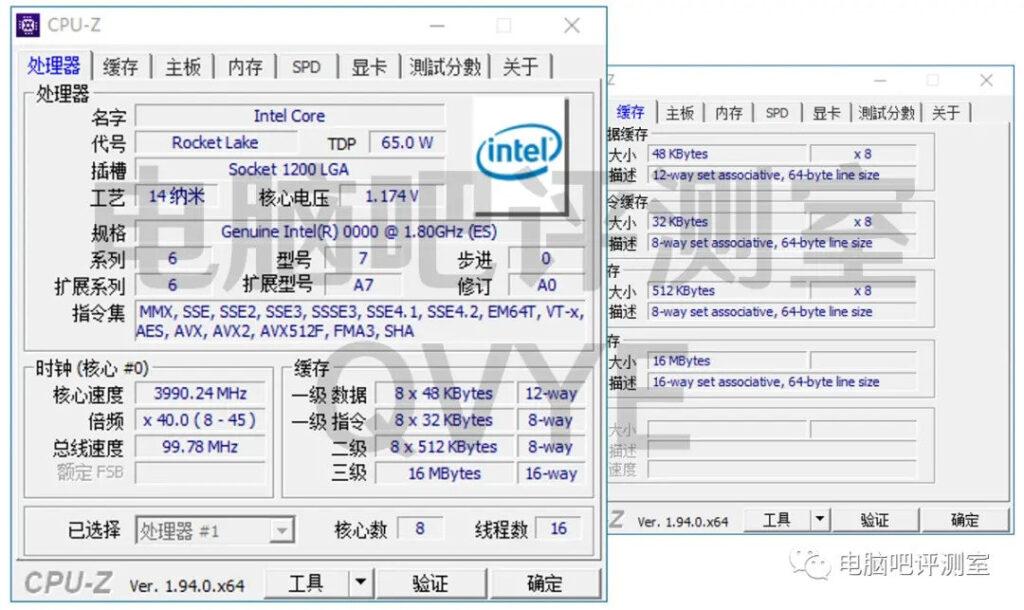 processeur Intel Core i9 11900 cpu-z