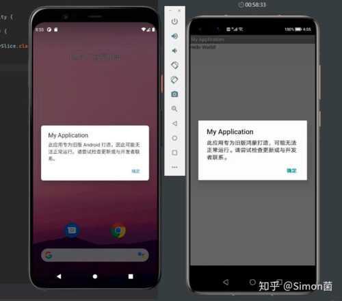 Le nouveau système de Huawei, Harmony OS 2.0 beta, est basé sur Android