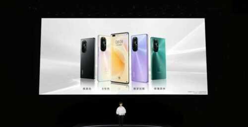 Nouveau Huawei Nova 8: mais qu'arrive-t-il à cet appareil photo?