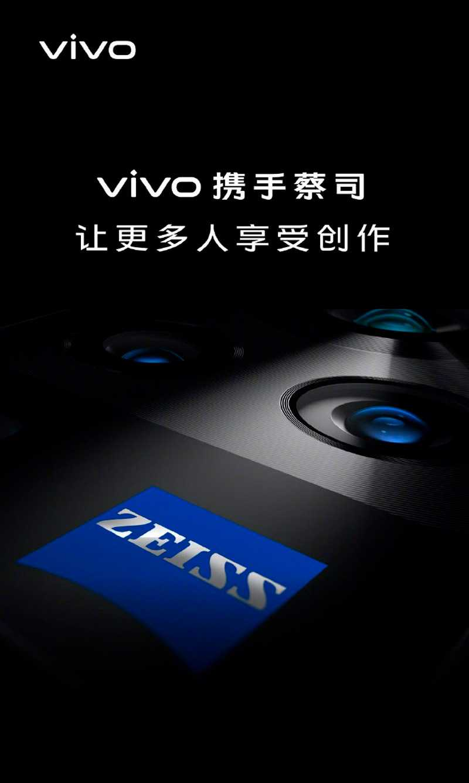 Vivo veut être une référence en photographie et s'associe à Zeiss
