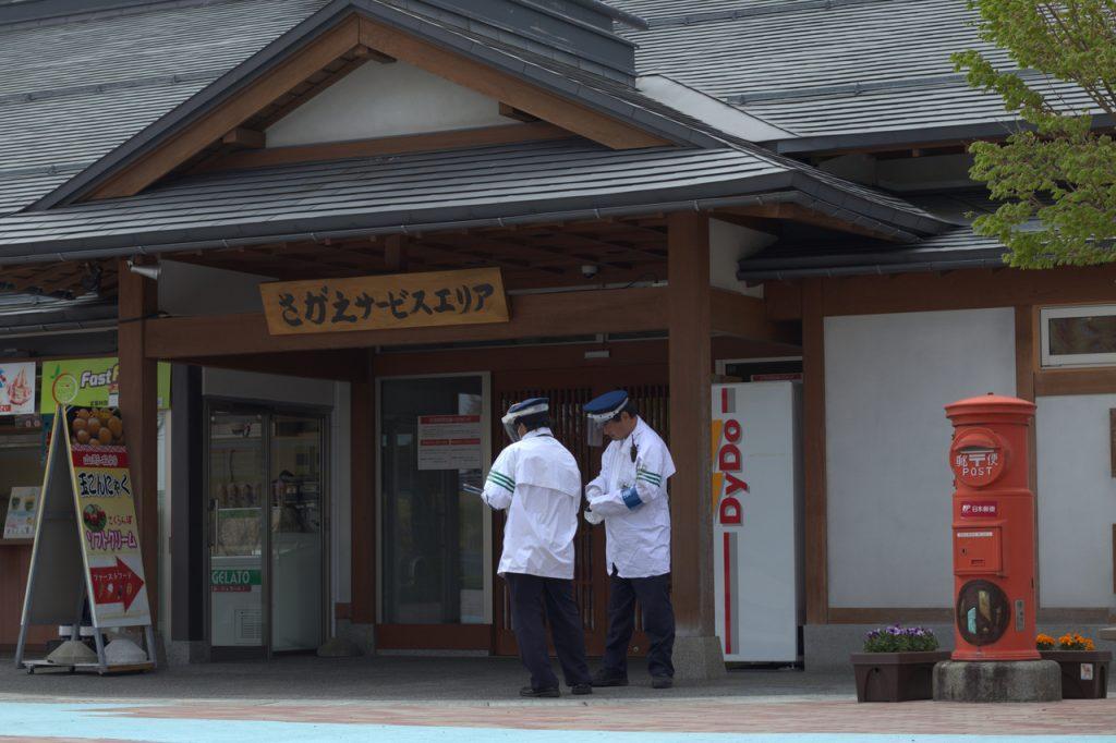 Façade de magasin au Japon