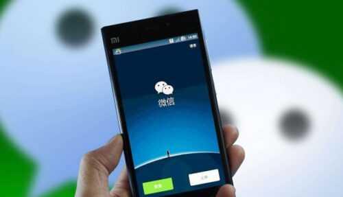 Les États-Unis interdisent les transactions avec AliPay, WeChat et d'autres applications chinoises