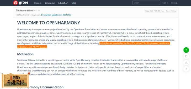 OpenHarmony est le rival de Huawei de l'AOSP Android de Google