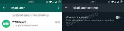 WhatsApp Lire plus tard