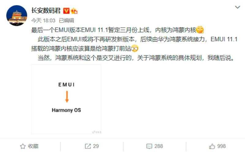 Huawei présentera EMUI 11.1, basé sur Harmony OS, le mois prochain