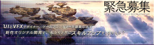Les créateurs de remake de Link's Awakening recrutent pour un nouveau projet