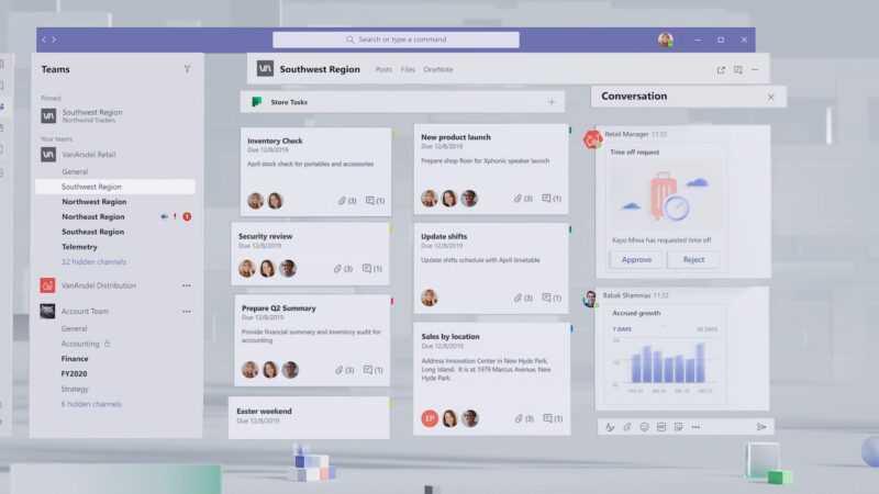 L'historique est désormais disponible dans Microsoft Teams