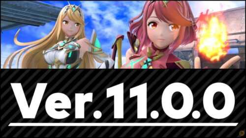 Super Smash Bros. Ultimate est mis à jour vers la version 11.0.0;  Pyra / Mythra arrive