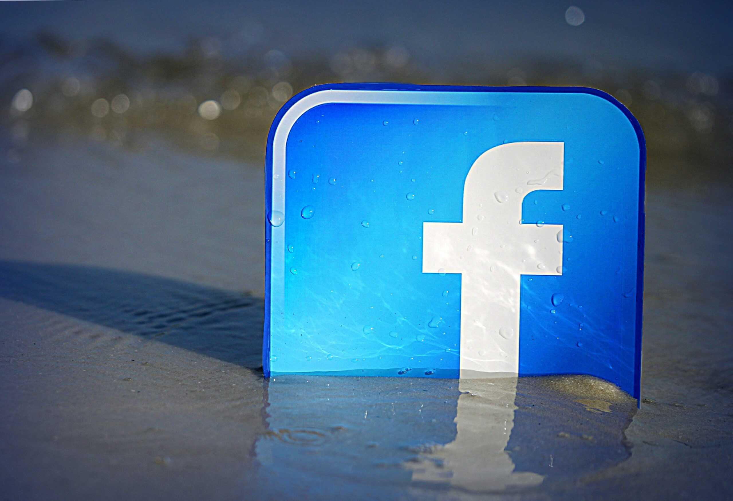 Facebook revient sur le Microsoft Store en tant qu'application Web progressive