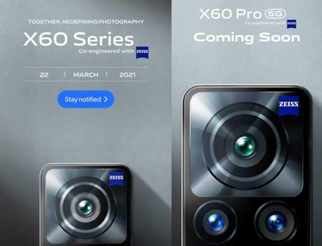 La série internationale Vivo X60 a une date de présentation