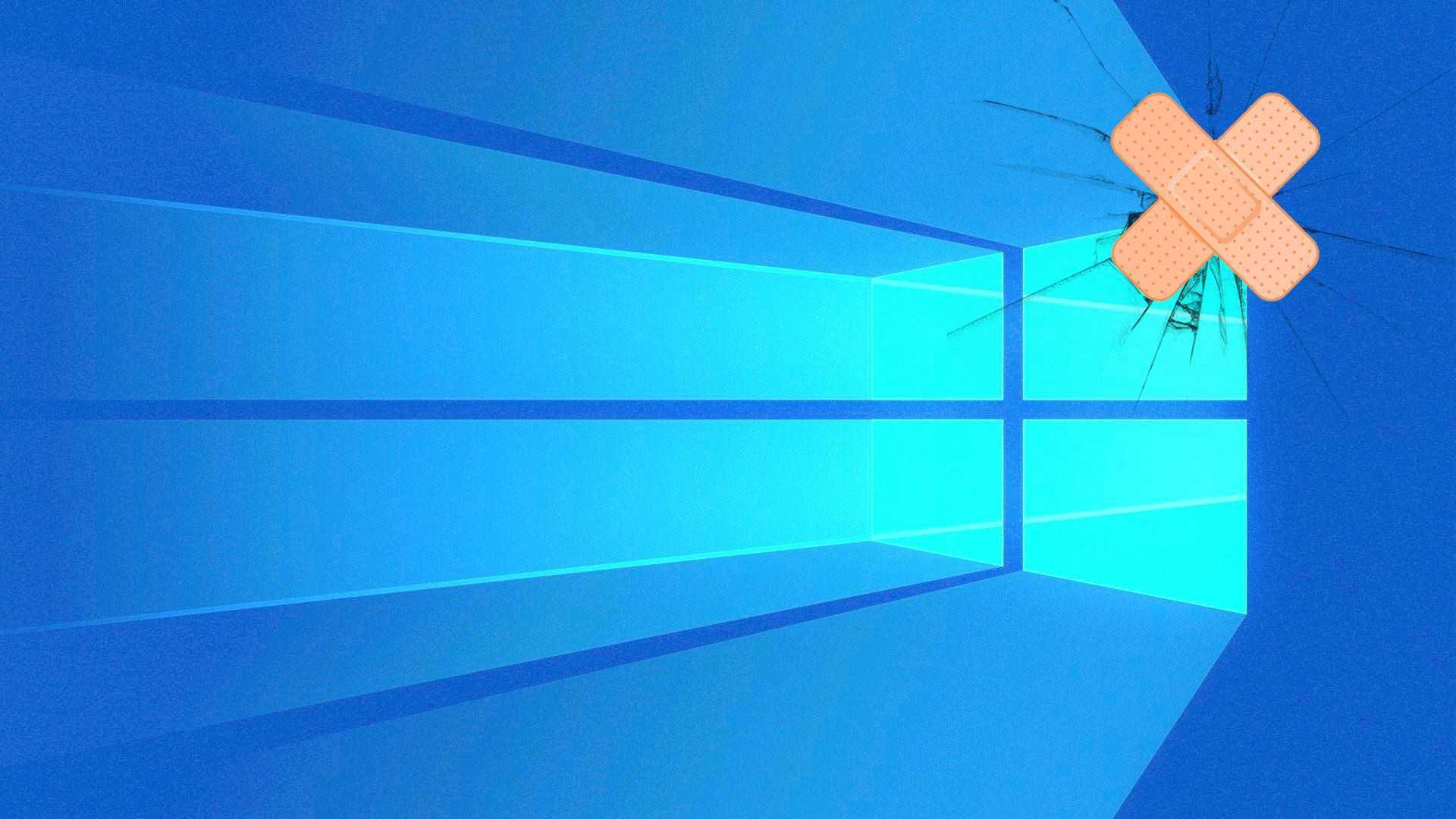 Le correctif KB4601382 de Windows 10 corrige des problèmes de jeu
