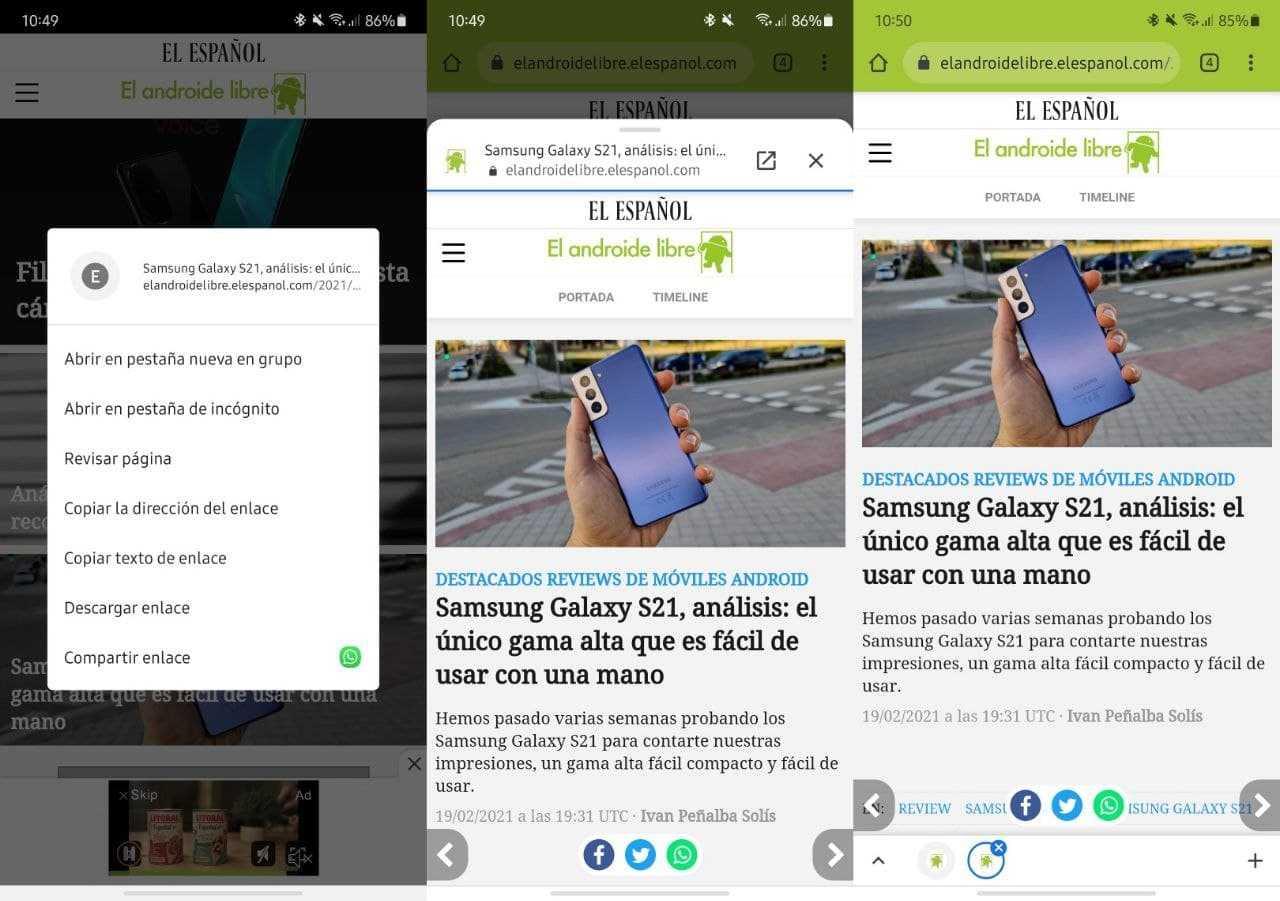 Page de révision: voici comment fonctionne la nouvelle fonctionnalité de Chrome pour Android