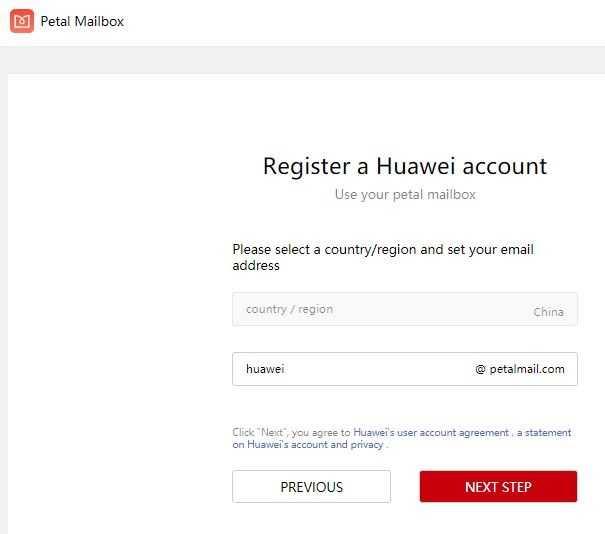 Huawei Petal Mail