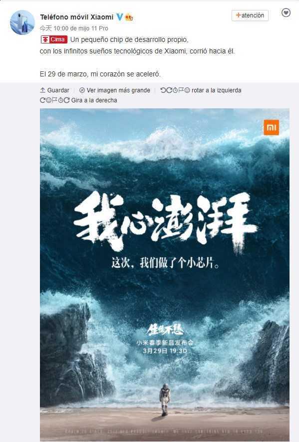 Xiaomi revient à la charge avec un processeur conçu par eux-mêmes