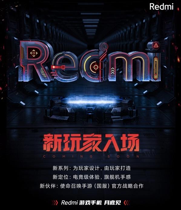 1618792024 537 Le smartphone de jeu Redmi sera puissant mais abordable