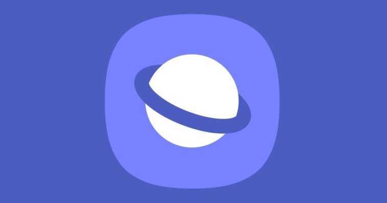 Avez-vous un smartphone Samsung?  Votre application Internet est mise à jour: voici l'actualité