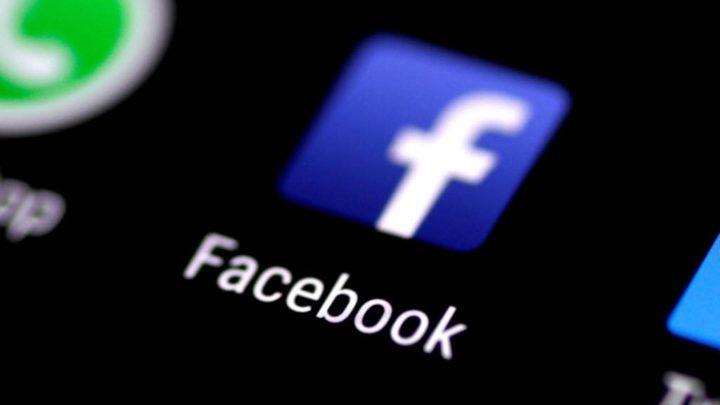 Trump : Facebook applique une suspension de profil de 2 ans