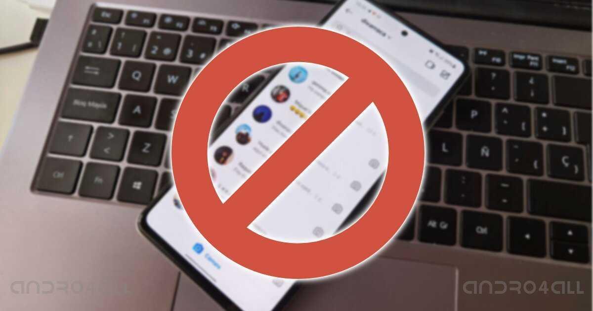 Filtres de messages directs Instagram