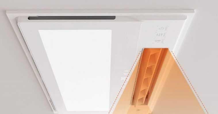 Évitez le froid sous la douche avec cette lampe Xiaomi