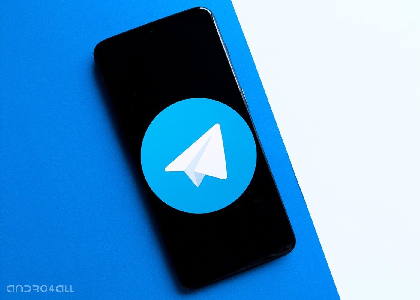 Telegram pour Android