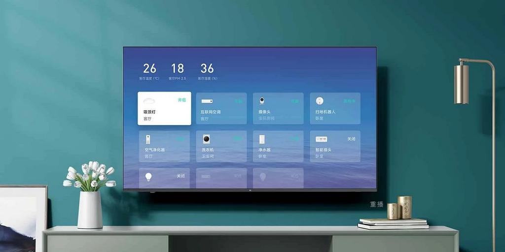 Xiaomi Mi TV EA 2022