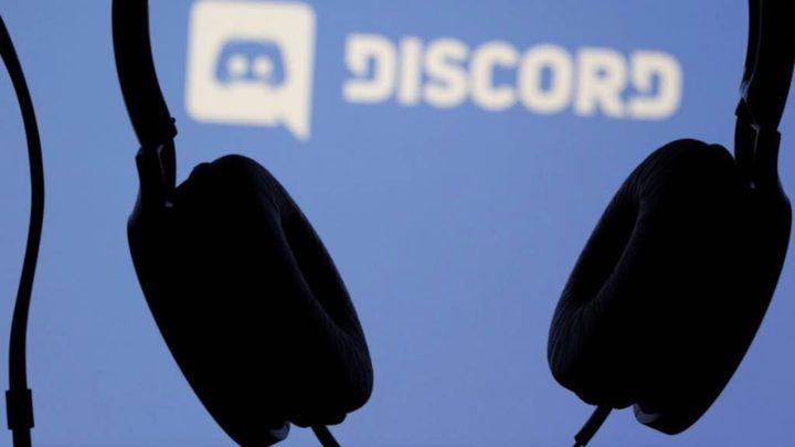 1620120425 668 Sony annonce que Discord sera integre a PlayStation 5 en
