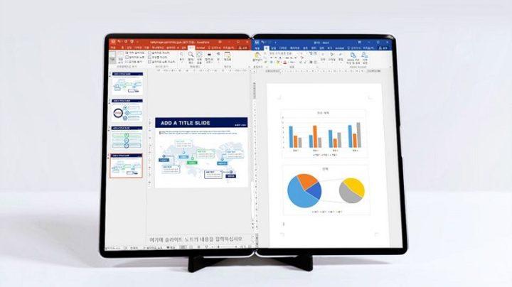 1621327864 856 Samsung Display devoile une nouvelle technologie decran pliable