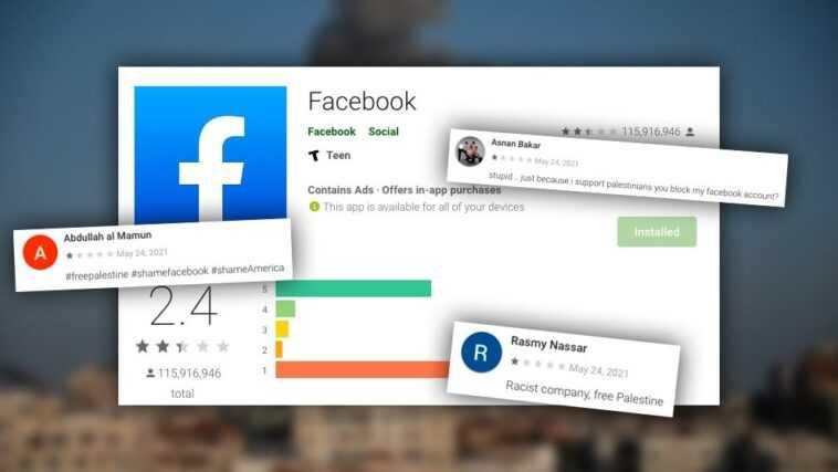 """Les partisans des Palestiniens inondent Facebook de critiques négatives: """"Les réseaux sociaux nous censurent"""""""