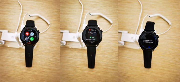 1622456828 170 Huawei Watch 3 revele un peu de ce que pourrait