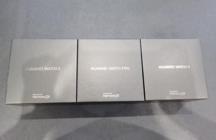 1622456828 858 Huawei Watch 3 revele un peu de ce que pourrait