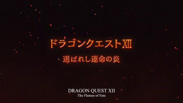 Dragon Quest XII - Les flammes du destin
