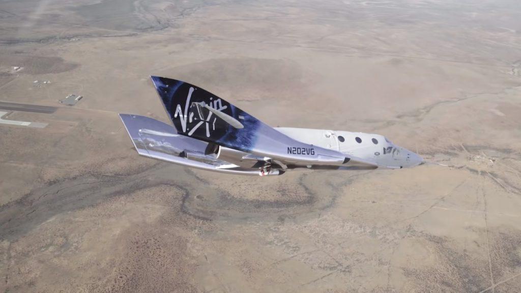 Le vaisseau spatial Virgin Galactic termine avec succes son premier