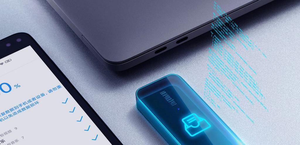 Disque dur Xiaomi Onemodern M8
