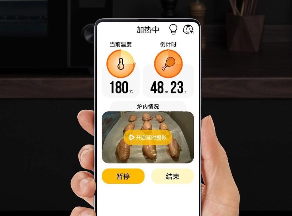 Application du four Xiaomi