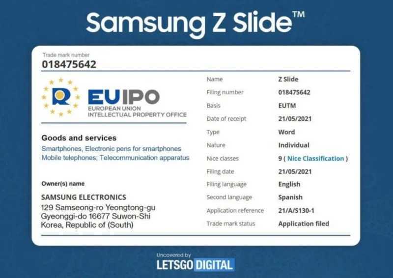 Samsung Galaxy Z Slide Engistrement