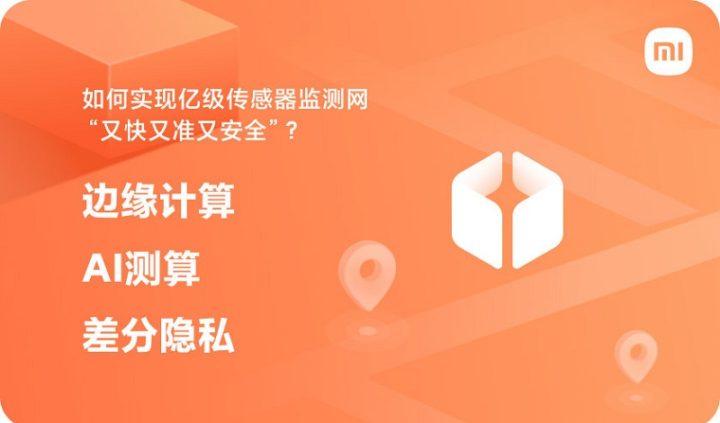 1622978285 866 Les smartphones Xiaomi surveilleront les tremblements de terre grace a