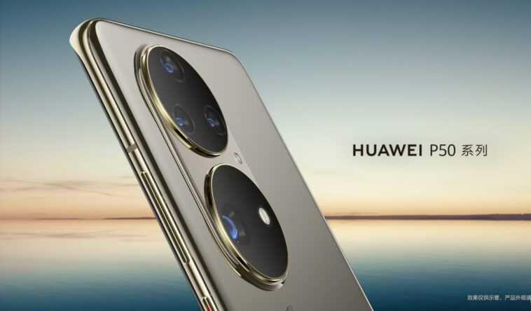 Huawei est convaincu qu'il peut se libérer d'Android en copiant Apple