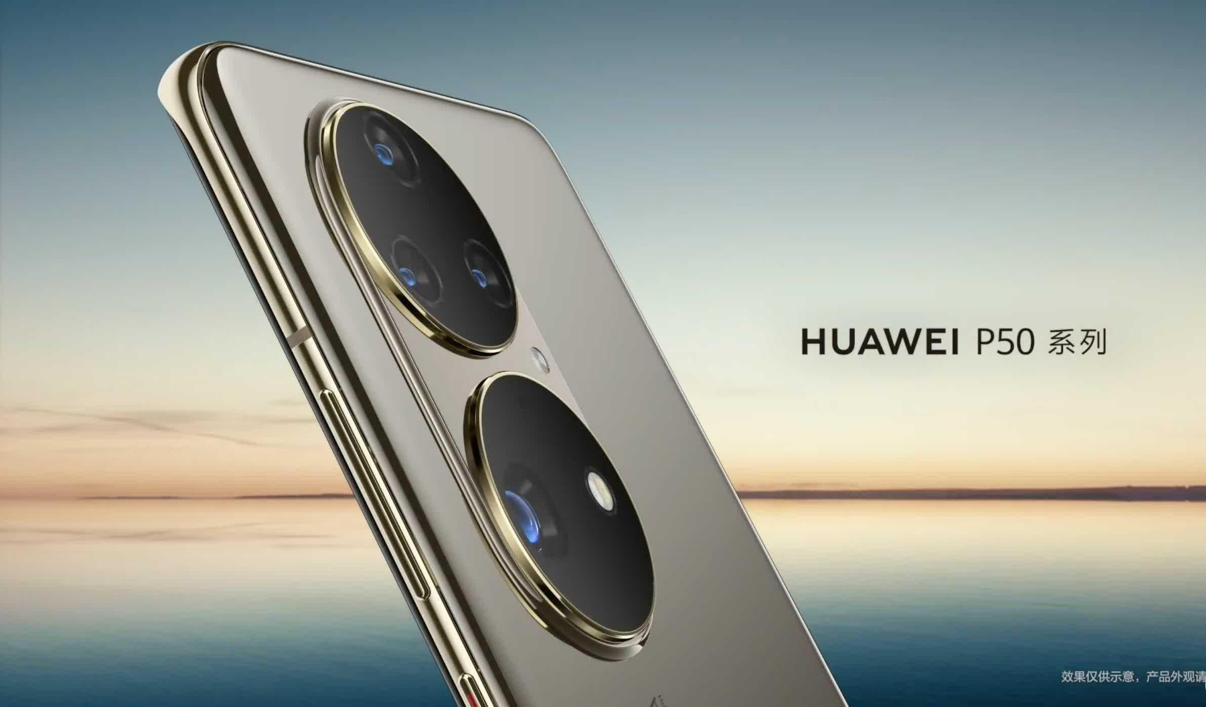 Huawei est convaincu quil peut se liberer dAndroid en copiant