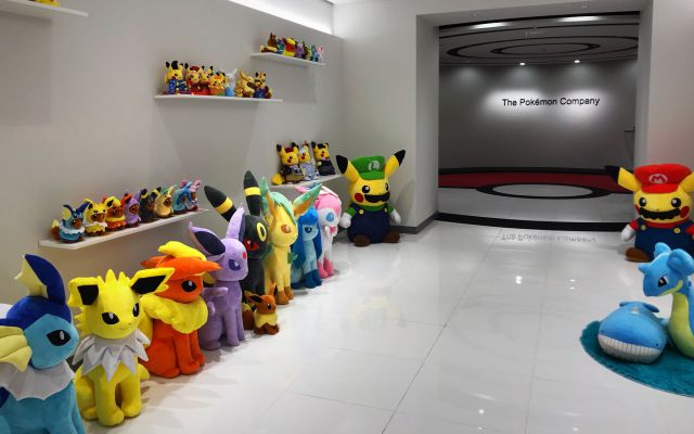 La Compagnie Pokémon