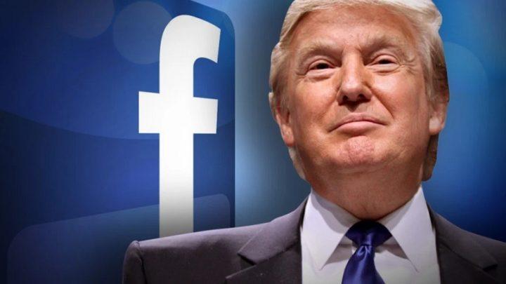 Trump Facebook applique une suspension de profil de 2