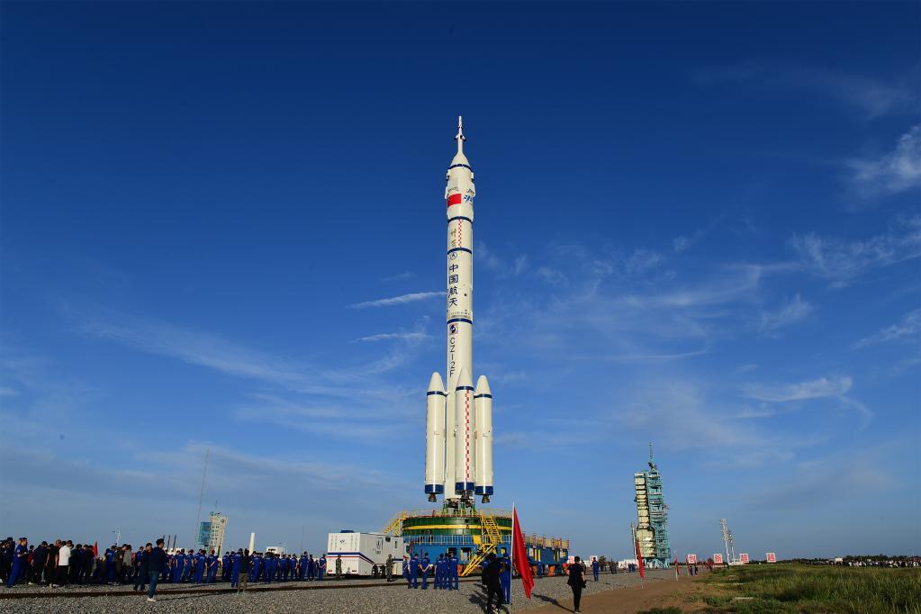 Chine fusée longue marche