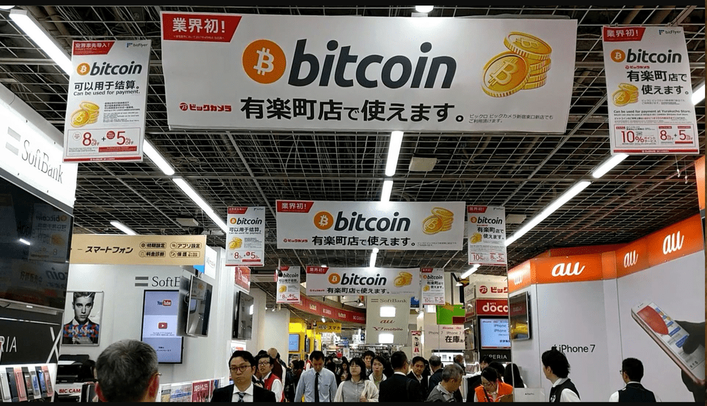 Japan Japan Store Bitcoin Btc Bitcoin