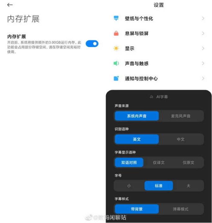 MIUI 13 Xiaomi RAM Smartphone-Leistung