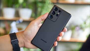Samsung Continue De Dominer Le Marché Mondial Des Smartphones Malgré