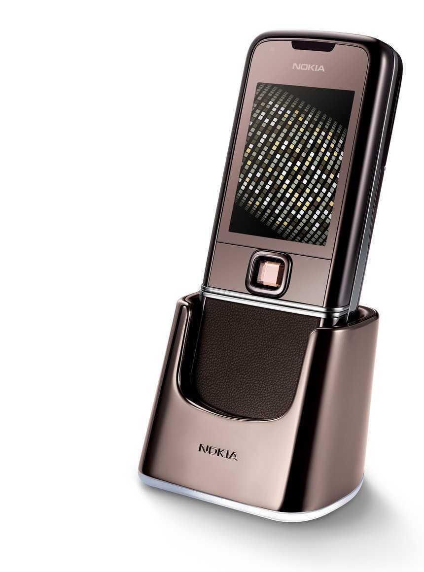 Nokia Sapphire 8800