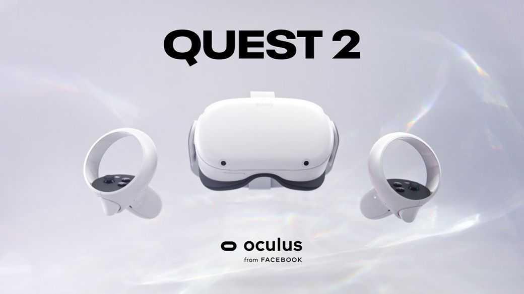 Oculus Quest 2 : Comment Demander Gratuitement La Nouvelle Interface