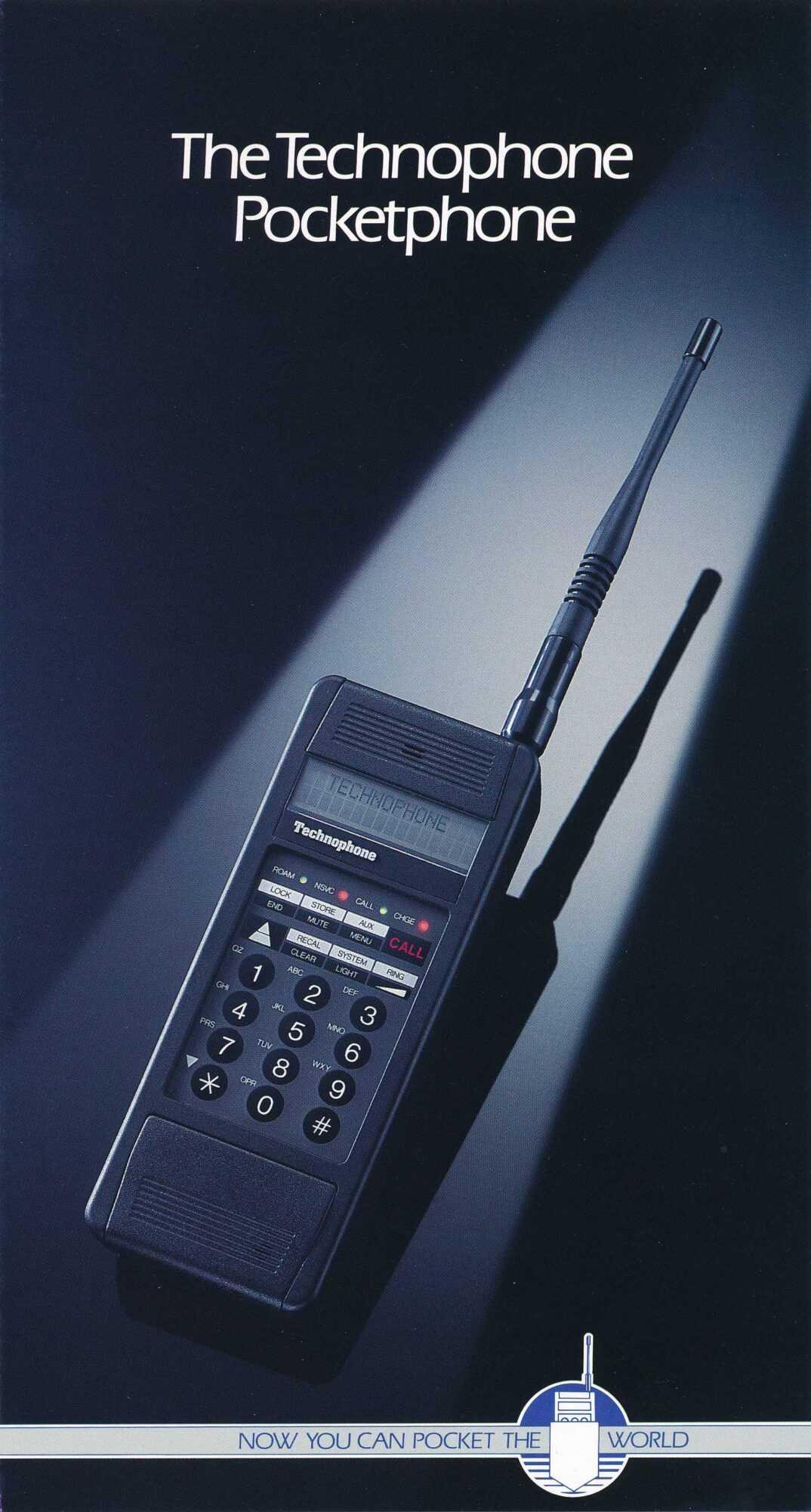 Technophone Pc105t