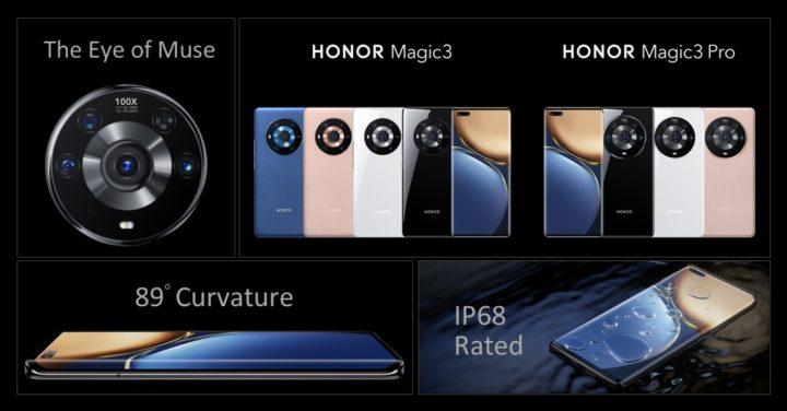 1628788685 674 Lere post Huawei Honor lance la nouvelle serie de smartphones